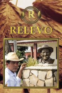 Relay - Alejandro Robaina