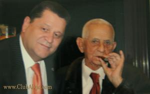 Alejandro-Robaina-cigars-CA 243